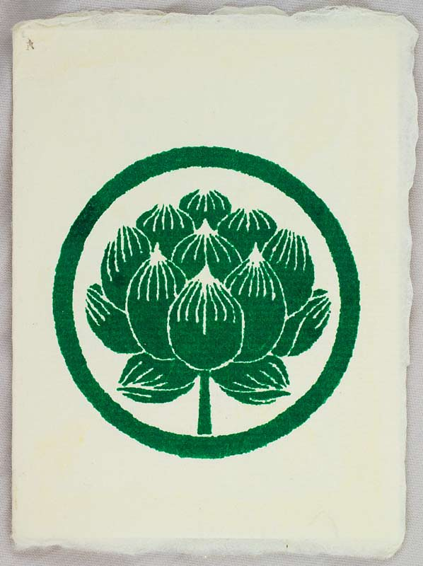 Lotus Screenprint on Kozo Wedding Invitation