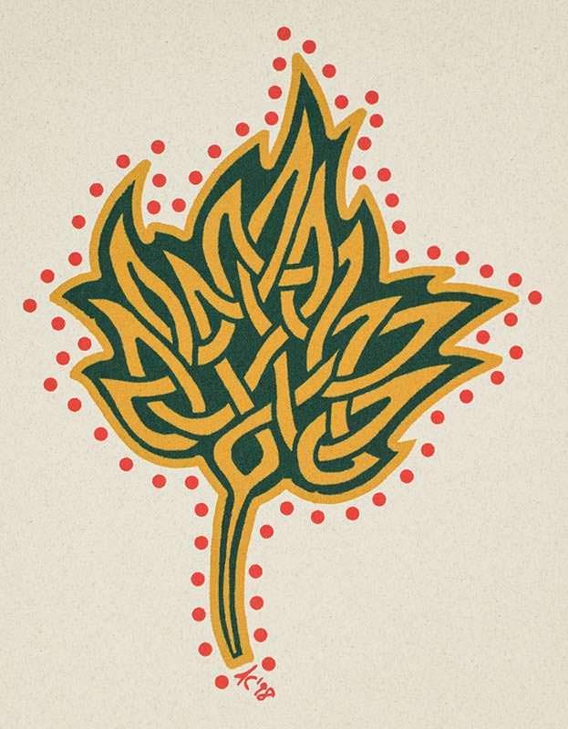 Knotwork Leaf Gocco Print