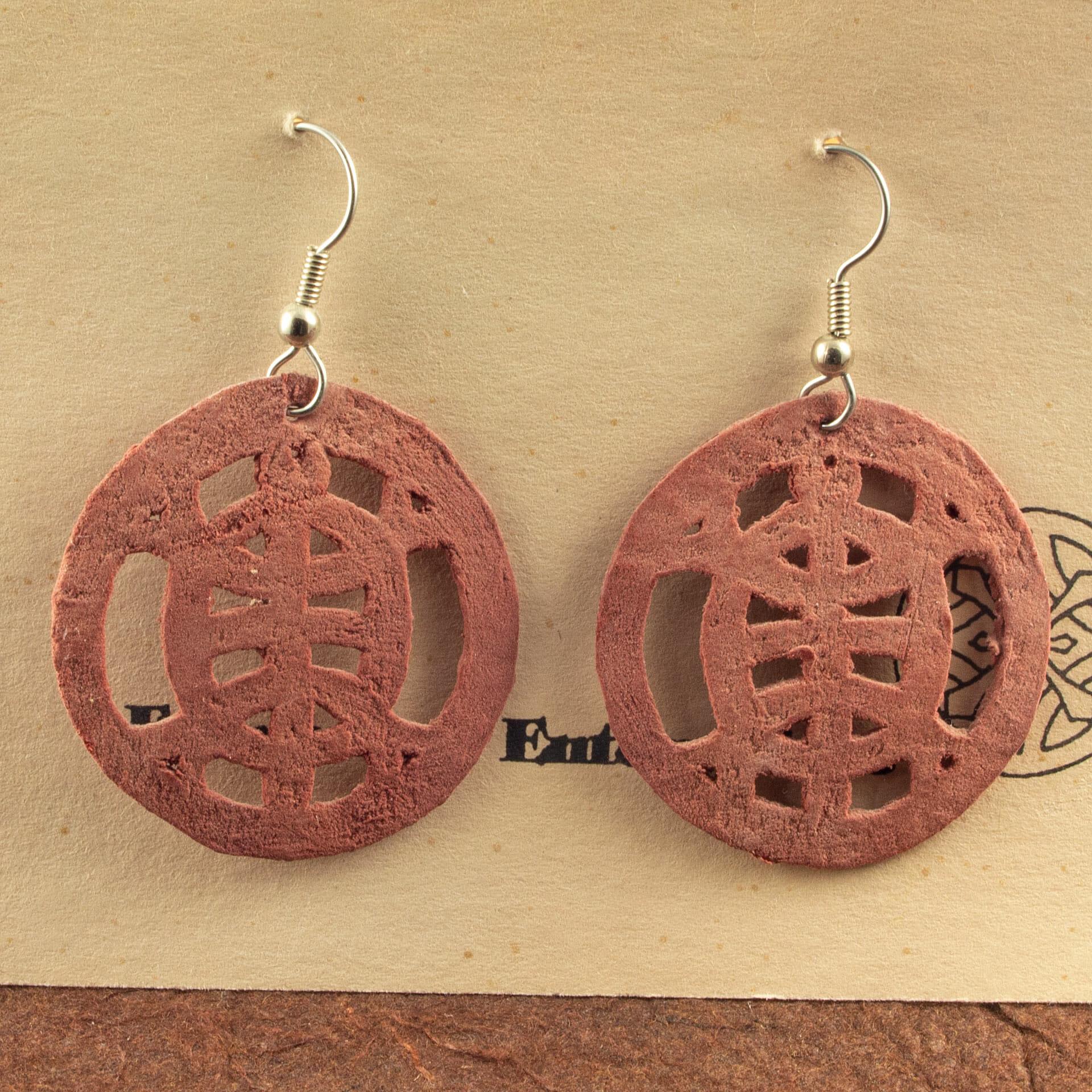 Hand-Cut Pierced Paper Turtle Earrings